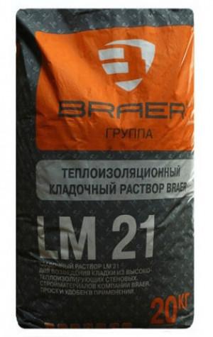 Кладочный раствор Браер LM 21 Winter