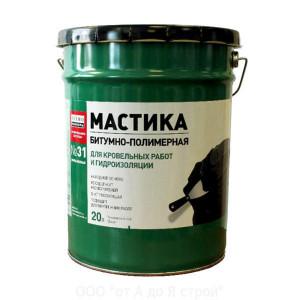 Мастика для кровельных и гидроизоляционных работ ТехноНИКОЛЬ №31 20 л.