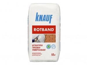 Штукатурка гипсовая универсальная КНАУФ-Ротбанд 10 кг