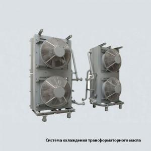 Воздушные охладители трансформаторов Кельвион