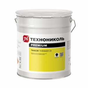 Разбавитель ТехноНиколь TAIKOR Thinner 01