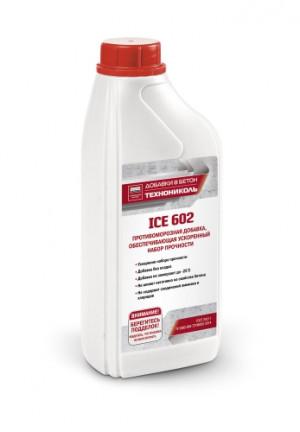 Добавка ТехноНиколь ICE 602 220 л.