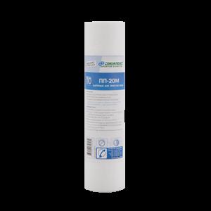 Картридж для очистки воды ПП-10 М-10ВВ Джилекс