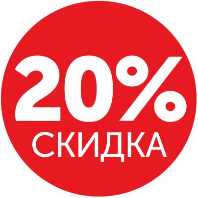 Скидка 20% на ВСЁ теплообменное оборудование!